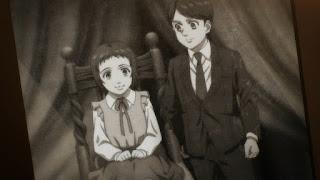 Hellominju.com: 進撃の巨人アニメ第4期 | イェーガー家 | Attack on Titan | Jager Family | Hello Anime !