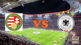 نتيجة المباراة بين المنتخبين ألمانيا و المجر ( يورو 2020 ) في بث مباشر 23/6/2021