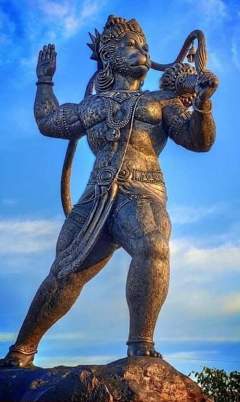 Hanuman ram हनुमान राम