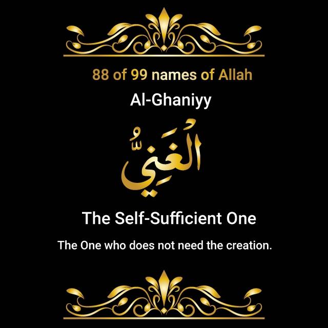 Nur Hidayah Jalan Suci ku: ASMAUL HUSNA ~ YA GHANIY ALLAH ...