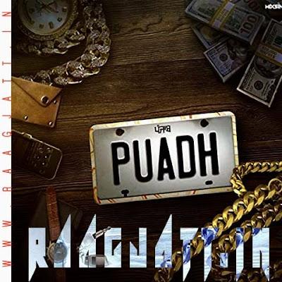 Puadh by Nirbhay Punia lyrics