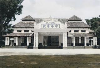 sekolah chong hua school
