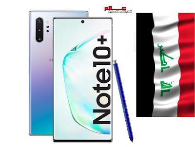 سعر سامسونج جالاكسي نوت Samsung Galaxy Note 10 plus في العراق سعر و مواصفات سامسونج نوت 10 بلس في العراق سعر هاتف/موبايل سامسونج جالكسي نوت samsung galaxy NOTE 10 plus في العراق