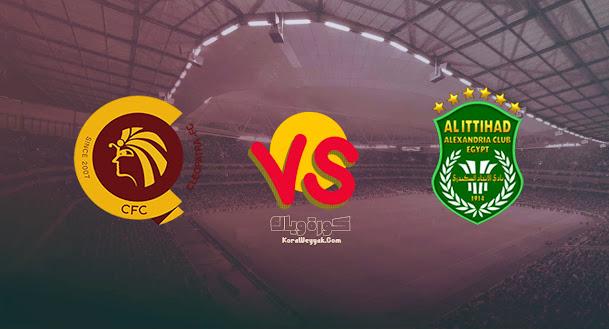 نتيجة مباراة الاتحاد السكندري وسيراميكا اليوم 17 أغسطس 2021 في الدوري المصري