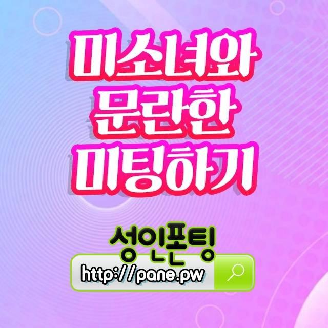 박촌퍼그분양
