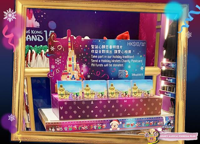 利園區香港迪士尼樂園15周年奇妙聖誕慶典 AT LEE GARDENS Magical Christmas Hysan Place 希慎廣場 聖誕慈善心願明信片