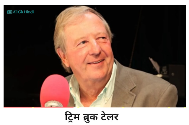 April Month Current GK ।। 2nd Week Current Affairs in Hindi