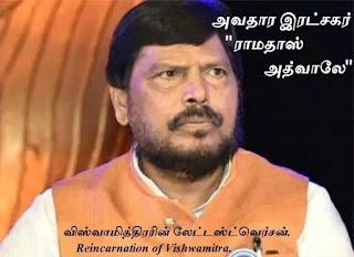 Nadi Shuddhi Reincarnation of Vishvamitra