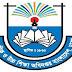 এম.পি.ওভুক্ত শিক্ষা প্রতিষ্ঠানের (স্কুল ও কলেজ) এমপিও এর অর্থ G2P পদ্ধতিতে EFT এর মাধ্যমে প্রেরণ প্রসংঙ্গে