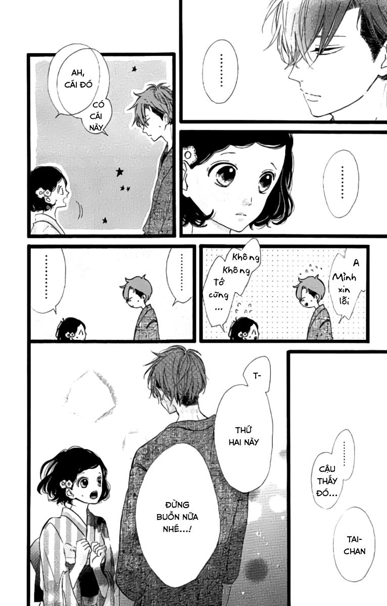 Honey (MEGURO Amu) chap 35 - Trang 10