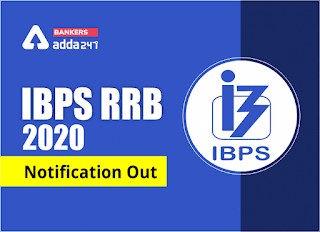 IBPS-RRB-2020-Notification-Out-Blog-11
