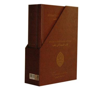 Dünyanın ilk eczacılık kitabı kime aittir?