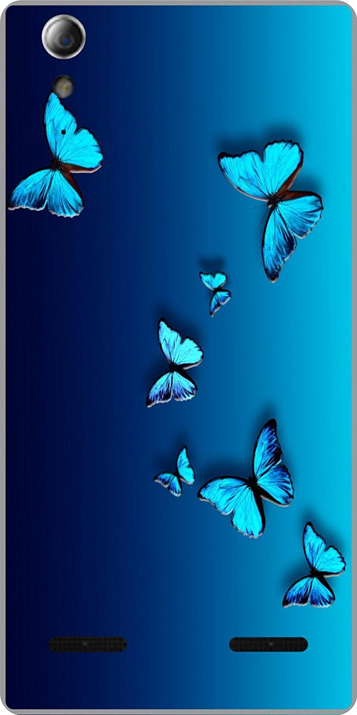luthfiannisahay butterfly butterfly banane ka tarika
