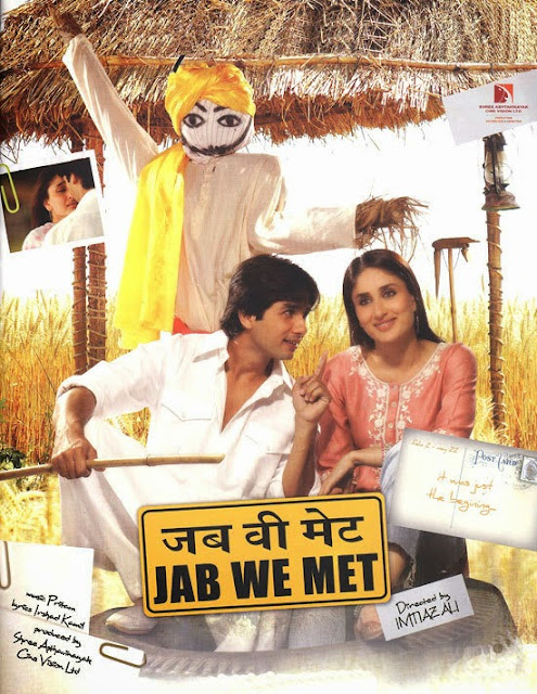 film jab we met motarjam