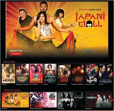 New Hindi and Bengali Movie Download Free-Hoichoi