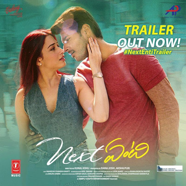 Next Enti (2018) Telugu Movie Naa Songs Free Download