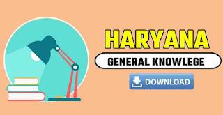 Haryna GK 2018 PDF