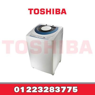 صيانة اعطال غسالات توشيبا - رقم صيانة توشيبا