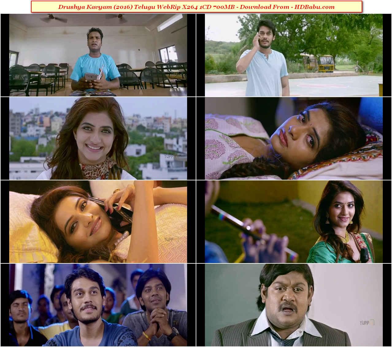 Drushya Kavyam Full Movie Download