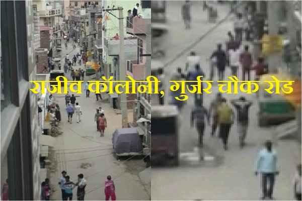 faridabad-ward-1-rajiv-colony-gurjar-chowk-road-crowd-on-lock-down