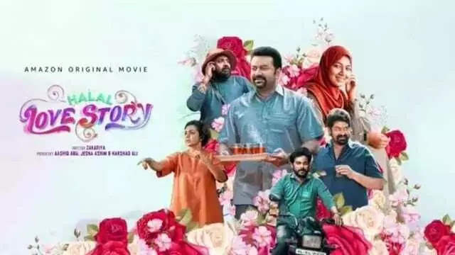Halal Love Story Full Movie Watch Download Online Free - Amazon Prime