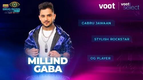 Bigg Boss OTT Contestant 11- Milind Gaba