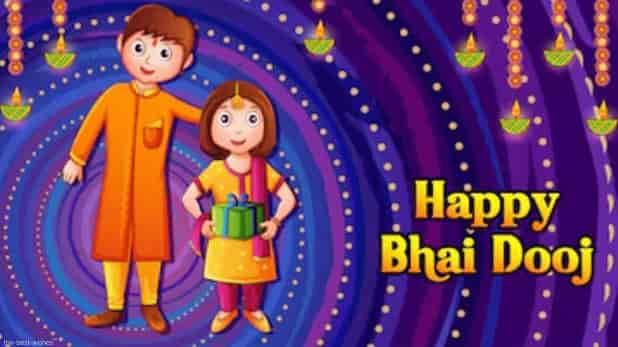 bhai dooj best wishes