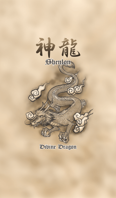 Shenlon - Divine Dragon