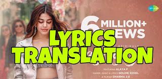 Aaj Sajeya Lyrics Meaning/Translation in Hindi – Goldie Sohel | Alaya F