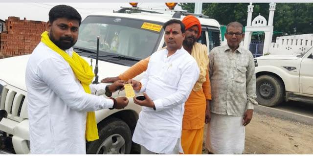 IMG_20190923_162939 सुनील पटेल जी भाजपा का दामन छोड़कर सुहेलदेव भारतीय समाज पार्टी का एक बार फिर दामन थामा ।