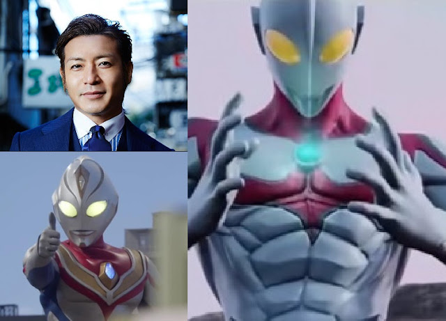 Ultraman COVID 19