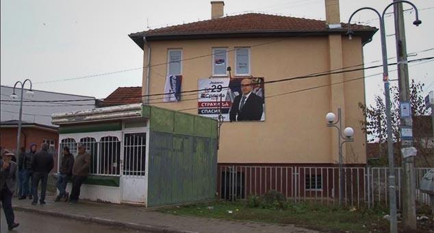#Клокот #Божидар #Дејановић #Косово #Метохија #Србија