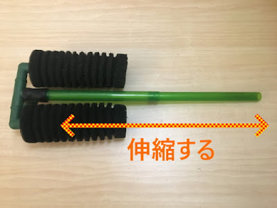 テトラP2フィルターと伸縮するパイプ