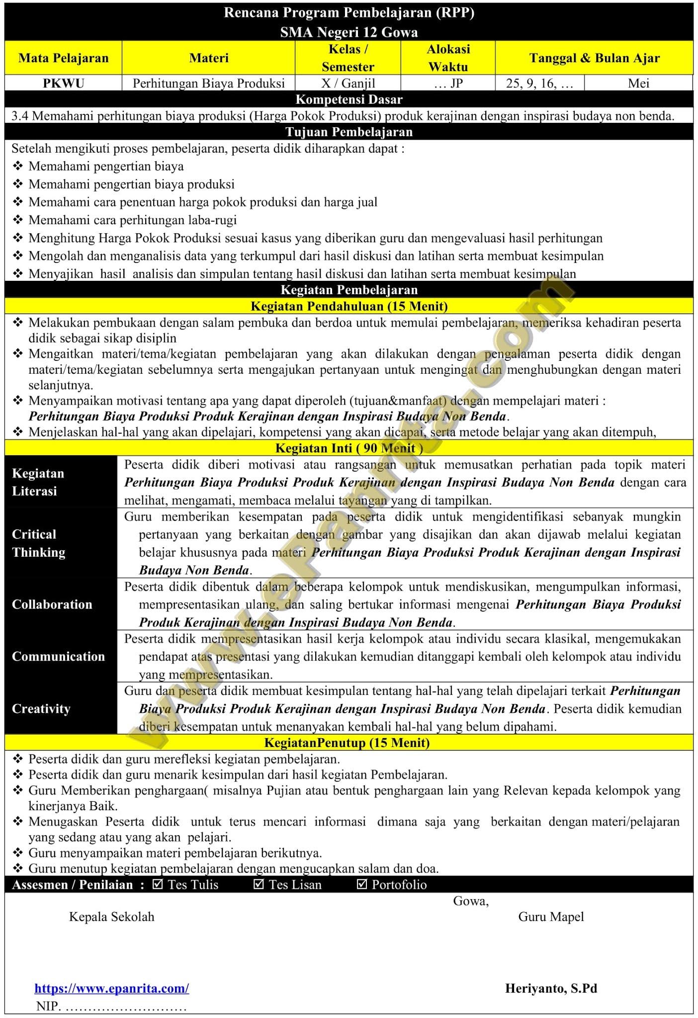 RPP 1 Halaman Prakarya Aspek Kerajinan (Perhitungan Biaya Produksi Produk Kerajinan dengan Inspirasi Budaya Non Benda)