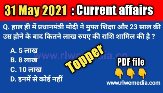 Top 31 मई 2021 National and international current affairs in hindi