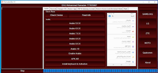 Ramadan Tool V3 Screen Lock Frp Remove Tool 2021