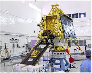 2019 Mission Chandrayan 2, Chandrayan Mission 2, चन्द्रयान 2 मिशन  2019, मिशन चन्द्रयान 2, मिशन चन्द्रयान 2 2019,