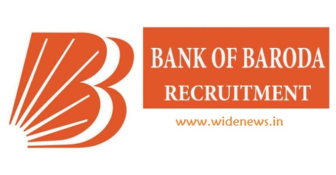 BOB Bank of Baroda Recruitment 2020