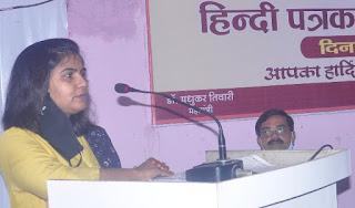 कोविड के प्रति जनचेतना में पत्रकारिता का अभिन्न योगदान: कुलपति | #NayaSaberaNetwork