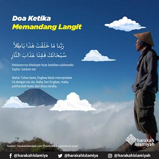 Doa Ketika Memandang Langit - Doa - Kajian Medina