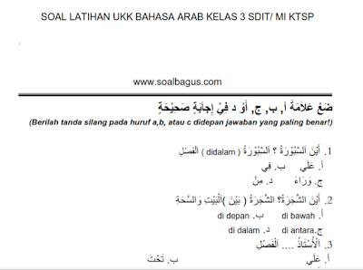 Download soal latihan ukk/ uas b arab kls 3 sdit mi semester 2/ genap plus kunci jawabannya tahun 2017 kurikulum ktsp www.soalbagus.com