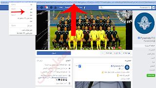 رابط الفيس بوك نسخ الرابط انسخ الرابط