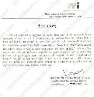 ITI Job Campus Placement For Hero  Moto Corp Ltd Neemrana, Rajasthan at Govt ITI Sirsa Haryana