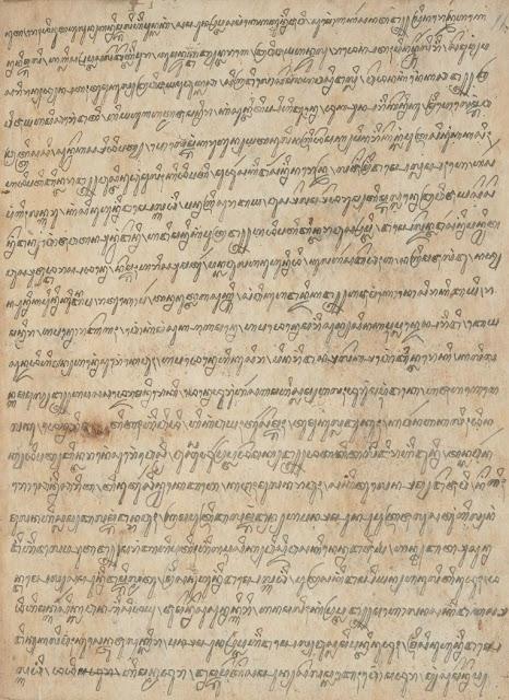 Naskah Serat Sajarah Demak (kodeks BL Add 12313 salinan tahun 1712/1790 M), hal. 11r.