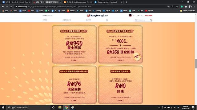HongLeongBankMY HLBCNY2021LIVE RenewTogetherProsperTogether malaysia lifestyle blogger cestlajez