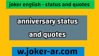 best quotes for Anniversary 2021, Anniversary Status for Husband, Anniversary Messages - joker english