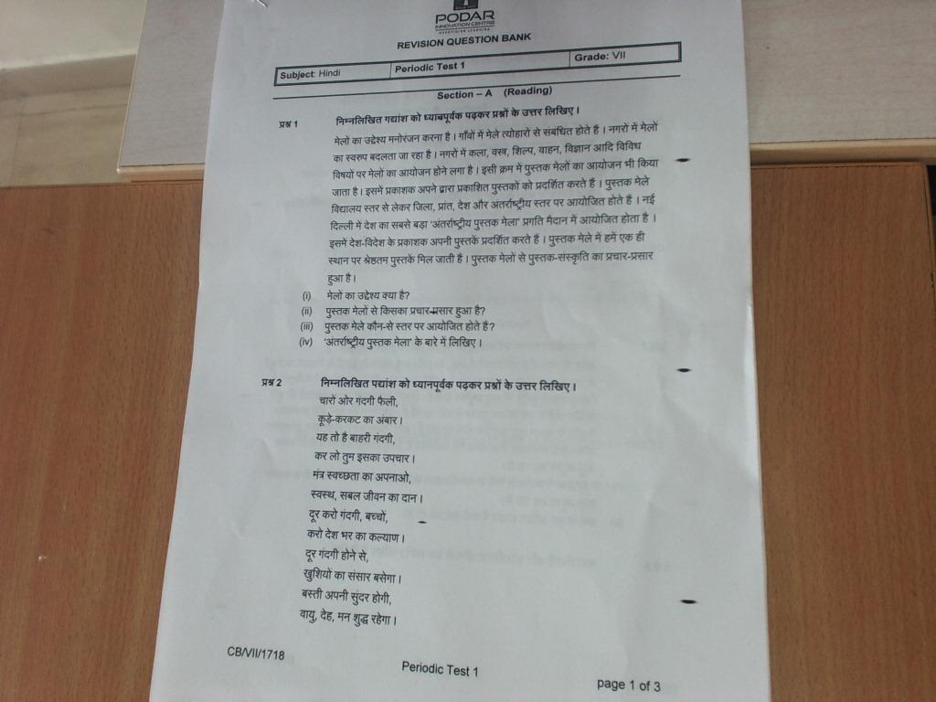 Grade 7 podar international schoolgandhinagar hindi 7 revision hindi 7 revision question bank malvernweather Images