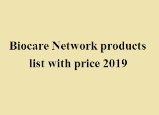 Biocare Network products list with price