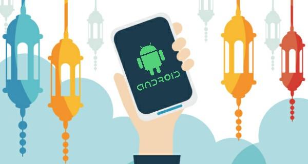 Ramadhan Maksimal Dengan Aplikasi Android
