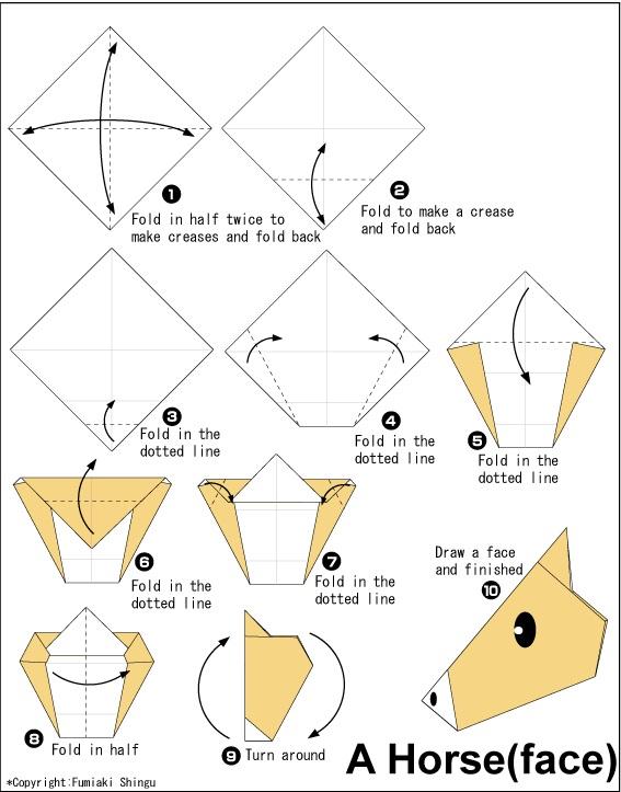 අශ්වයෙකුගේ මුහුණ හදමු (Origami Horse(face)) - Your Choice Way